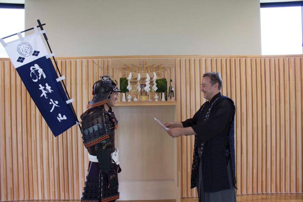 OSS Samurai Japan
