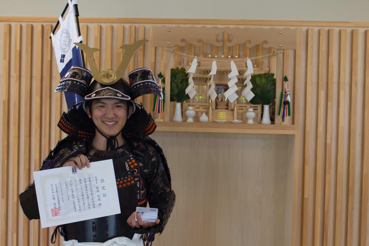Japan Samurai OSS