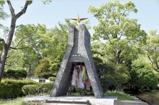 memorial Nagasaki Peace museum