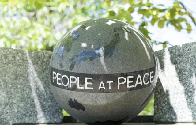 People at Peace Nagasaki memorial